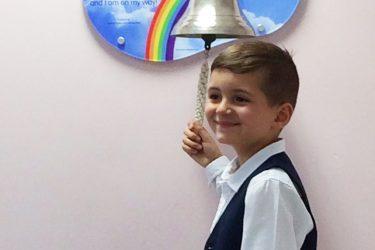 aml leukaemia in children: Blue rings the end of treatment bell
